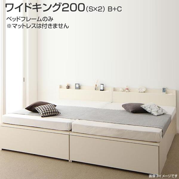 組立設置付 収納付きベッド 連結ベッド 親子ベッド 開催中 ベッドフレームのみ ベット 国産 日本製 連結 ベッド 2台 セット 引き出し 夫婦 棚付き コンセント付き ワイドK200 シングル×2 ついに再販開始 B+C チェストベッド マットレスなし コンセント付き夫婦 同棲 ファミリーベッド 家族ベッド