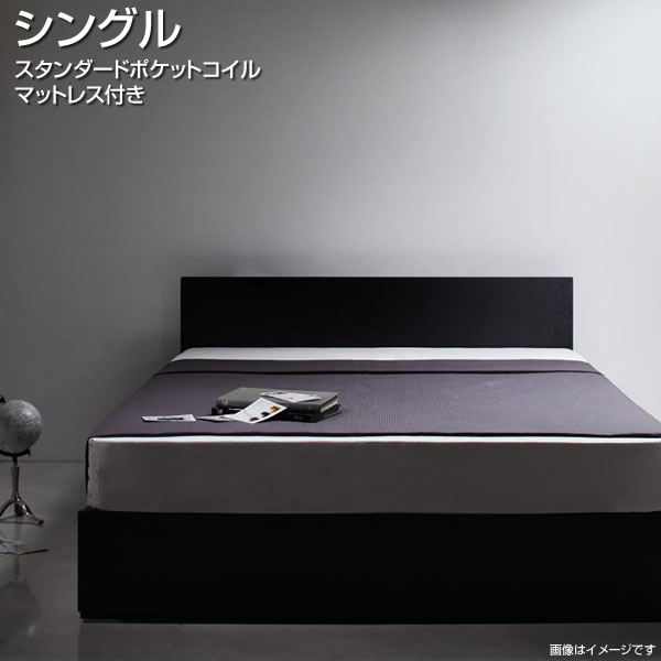 シングル マットレスセット 小さめ 小さい 収納ベッド シングルベッド 収納付きベッド スタンダードポケットコイルマットレス付き 収納付きベット 大容量収納 引き出し付き 省スペース シンプル ヘッドボード 子供部屋 子供ベッド ベッド下収納 省スペース ブラック 黒