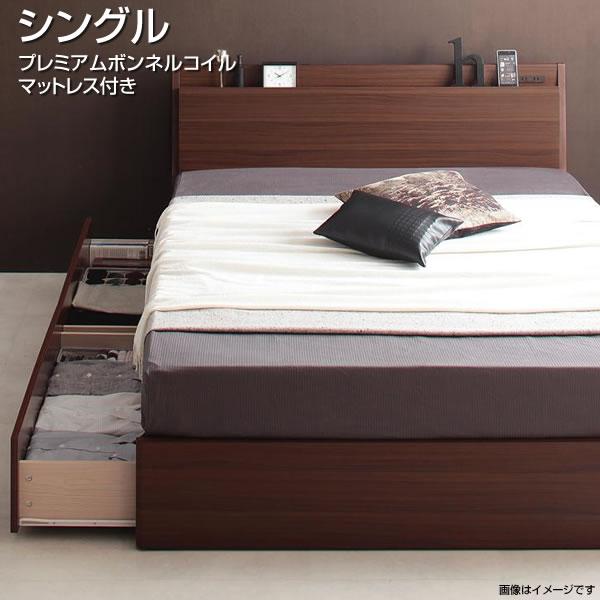 シングルベッド ベッド ベット 収納付きベッド プレミアムボンネルコイルマットレス付き シングル 小さめ 小さい 収納ベッド 引き出し収納 ベッド 薄型ヘッドボード 棚付き コンセント付き おしゃれ 一人暮らし ワンルーム 子供ベッド ベッド下収納 省スペース 木製ベッド