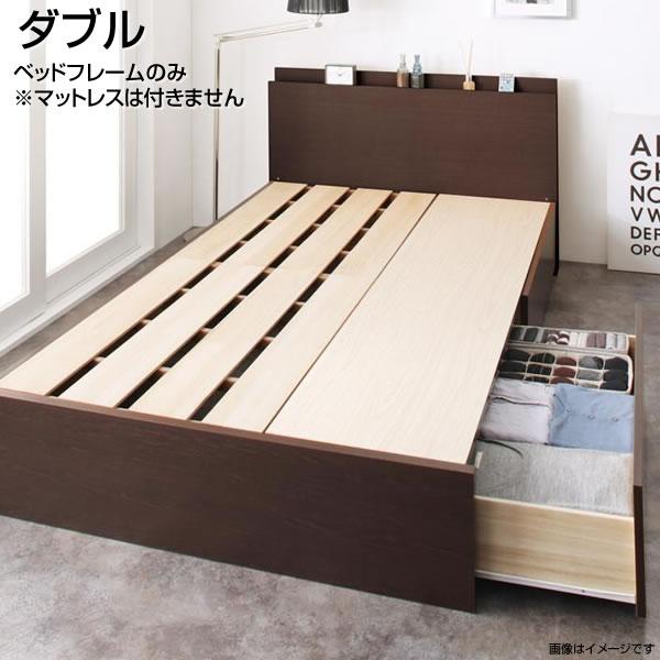 ずっと気になってた お客様組立 ダブルベッド 日本製ベッド 頑丈 収納ベッド 家族 ベッドフレームのみ 大きいベッド 大容量収納 マットレスなし ダブル 国産ベッド 収納付きベッド 引き出し付き 棚付き コンセント付き すのこ 敷き布団対応 大容量収納 夫婦 新婚 カップル 同棲 家族 ファミリー 大きいベッド 広いベッド, 想像を超えての:9232033b --- svatebnidodavatel.cz
