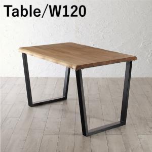 ダイニングテーブル 幅120 単品 天然木 オーク アイアンフレーム 夫婦 カップル 新婚 ダイニングテーブル テーブルダイニング リビングテーブル 机 食卓テーブル 食事テーブル おしゃれ カフェテーブル 北欧風 リビングダイニングテーブル オークナチュラル