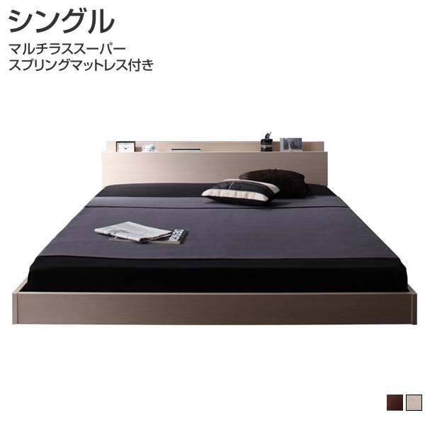 ベッド シングル ローベッド フロアベッド マットレス付き シングルベッド 棚付き 宮付き コンセント付き 低いベッド ロータイプ ロー ヘッドボード シンプル フロアタイプ 一人暮らし 子供部屋 ベット ホワイト ブラック 白 黒 マルチラススーパースプリングマットレス付き