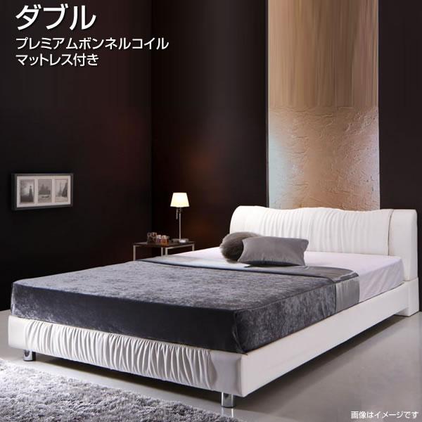 レザーベッド ダブル 合皮レザーベッド プレミアムボンネルコイルマットレス付き 幅142×長さ219×高さ68cm デザインベッド すのこベッド スノコベッド おしゃれ ホテルスタイル風 ヘッドボードソファ形状 マットレス無し ブラック ホワイト 黒 白
