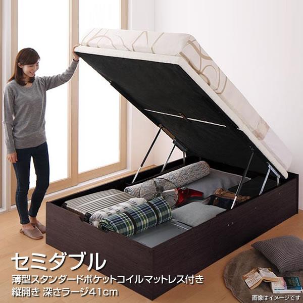 値引きする 跳ね上げ式ベッド ヘッドレスベッド 頑丈 大容量 セミダブル 深さラージ 縦開き ふとん対応 スリム 大容量 収納付きベッド セミダブルベッド ベッド ベット ガス圧式 組立簡単 天然木 すのこ床板 頑丈 敷き布団対応 ふとん対応 夫婦 新婚 同棲 薄型スタンダードポケットコイルマットレス付き, アステック:b271b24c --- sturmhofman.nl