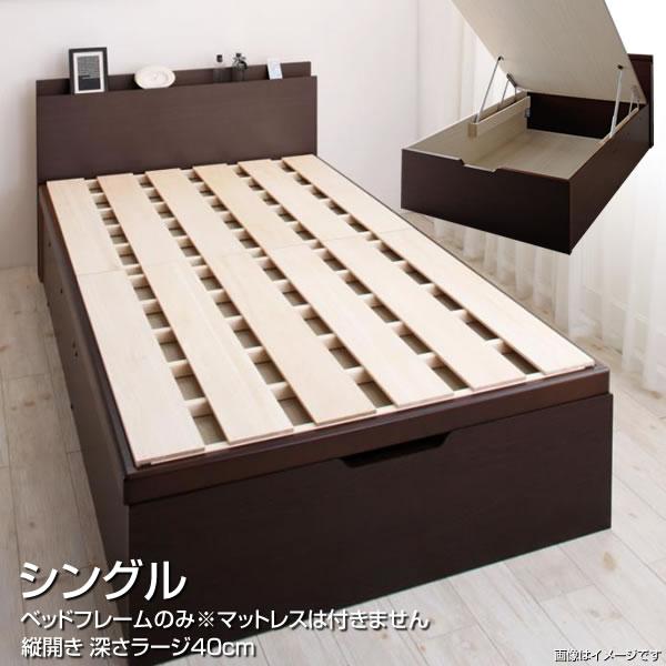 夏セール開催中 MAX80%OFF! シングルベッド 小さい 跳ね上げベッド 同棲 収納ベッド シングル 深さラージ 縦開き 布団干し ベッドフレームのみ 新築 小さめ 狭い部屋 頑丈 丈夫 すのこ床板 布団干し 折りたたみ 布団 干せる 日本製 収納付きベッド 棚付き コンセント付き 夫婦 新婚 同棲 新生活 新築 大容量収納, 欧風菓子クドウ:654e9493 --- ceremonialdovesoftidewater.com