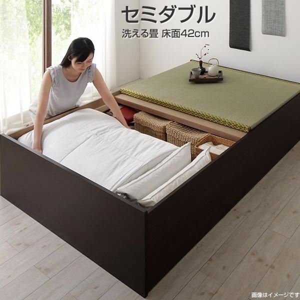 お客様組立 洗える畳 セミダブル 42cm 日本製 畳ベッド たたみベッド 収納 ヘッドレスベッド 布団収納 来客用ベッド 簡易ベッド ベッド下収納 すのこ仕様 頑丈 丈夫 木製 畳 たたみ 和室 ハイタイプ ハイベッド