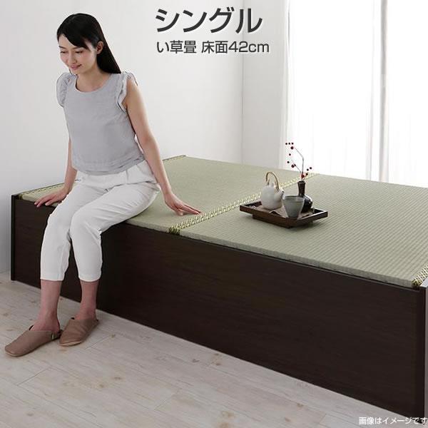 小上がり 畳ベッド たたみベッド タタミベッド ヘッドレスベッド 収納付きベッド 収納ベッド 頑丈 丈夫 布団収納 大型収納 ベッド ベット 一人暮らし い草畳 シングル 42cm 組立設置付 畳ベッド ヘッドレスベッド 小上がり 日本製 たたみベッド い草畳 シングル 42cm 収納 大容量収納 ハイタイプ ハイベッド 布団収納 来客用ベッド 簡易ベッド ベッド下収納 すのこ仕様 頑丈 丈夫 木製 畳 たたみ 和室
