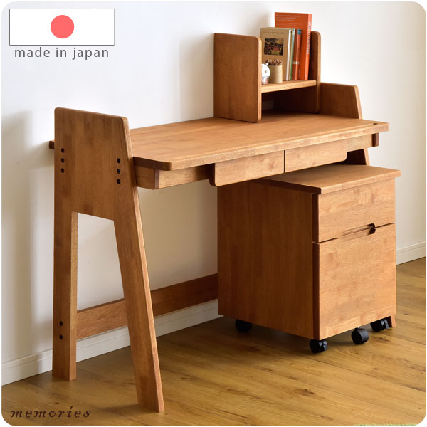 20:00 P 10 X ◇ Natural Wood Japanese Learning Desk Low Hor ...
