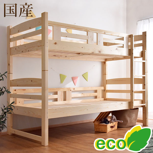 Storage G 2段beddo Bunk Beds Made Additive Free Beeswax Finish Eco