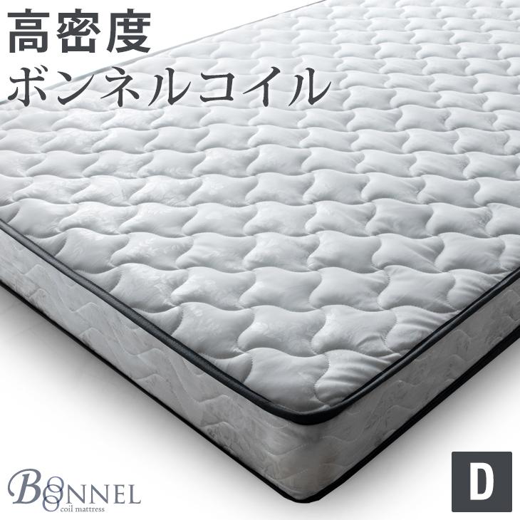 眠りを変える ボリュームキルティングで寝心地UP 高密度コイル480個 ボンネルコイル ノンホルム マットレス ダブル ブラック シングルサイズ ボンネル ベッドマット ボンネルコイルマットレス 新発売 天然木すのこベッド 在庫処分