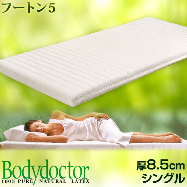 高さ三段階調節 すのこベッド シングル