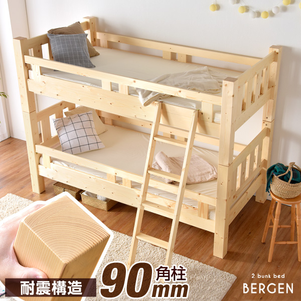Two Steps Of 90 Millimeters Of Dodecaprisms Wooden Bunk Bed Single  Earthquake Proofing Specifications Drainboard Thickness 20mm F ★★★★ Bunk  Bed Shin ...
