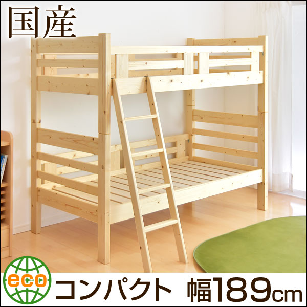 Storage G Compact Domestic Non Additive Beeswax Finish Bunk Bed In