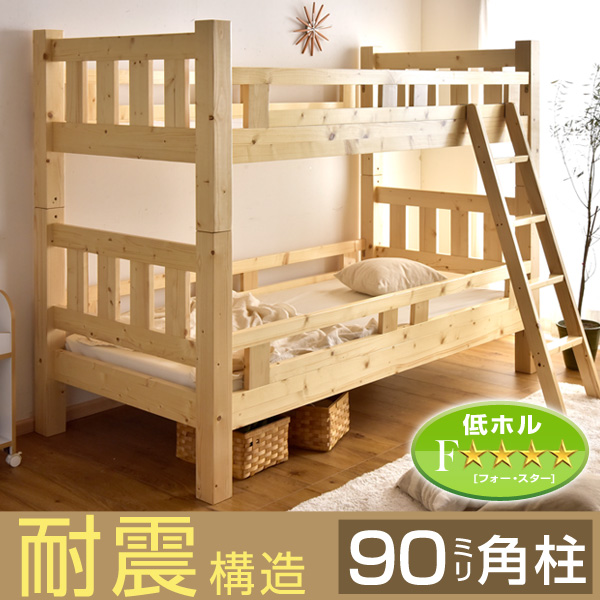 20 P10 Times Ranked Seismic Bed Eco Tender Specifications Wooden