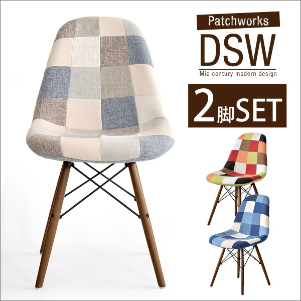 Now Only $ 7980 ☆ Original Eames Chair Emscher DSW Taking Charles Eames  Eames Chair Dining Chair Shell Chair Nordic Generic Taking Patchwork Eames  Chair ...