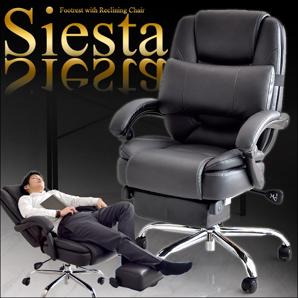 Reclining Office Chairfootrest Ottoman Footrest Paso Concha Stepless Desk Chair Highback Mesh Pasoconceier Chairs