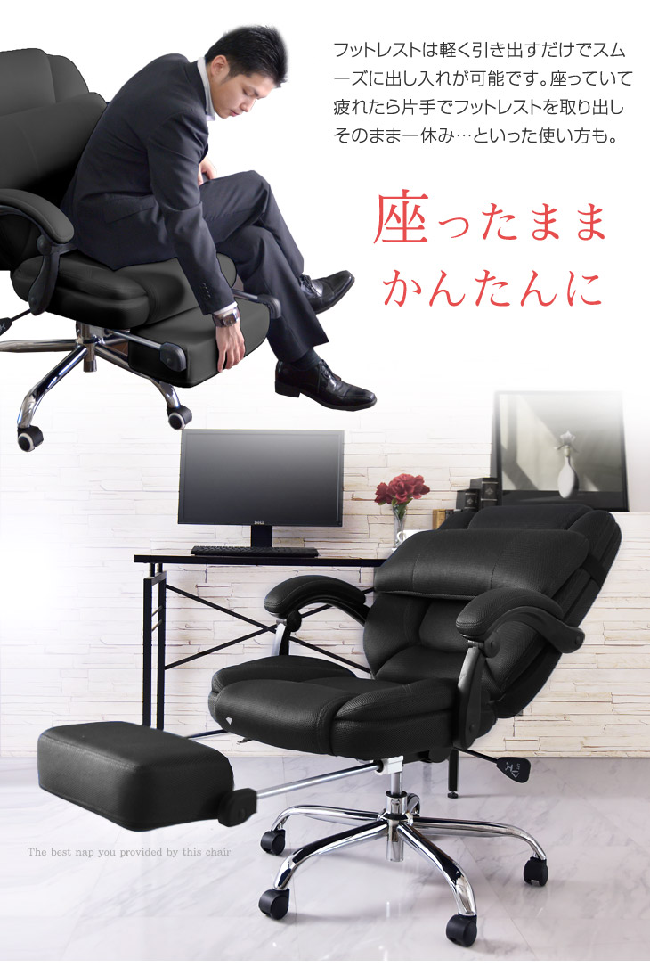 ... Reclining Office Chairfootrest Ottoman Footrest Paso Concha Stepless Desk  Chair Highback Chair Chair Mesh Office Chair ...