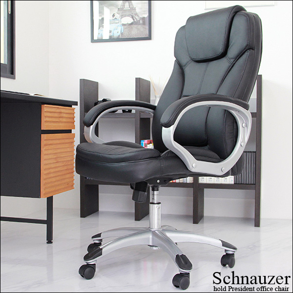 presidential office chair. ◇President Back Chair PC Leather Relaxedly High An Office Presidential