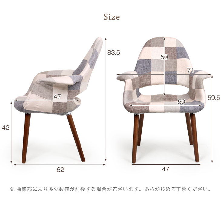... ◇20:00   4H Limitation! ◇ Patchwork Organic Chair Eames Chair  Reprography And ...