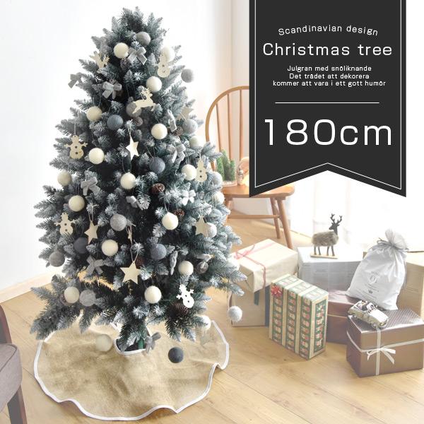 【送料無料】 クリスマスツリー 180cm オーナメントセット LED イルミネーション 雪化粧 クリスマス ツリーセット LEDライト セット オーナメント おしゃれ 北欧風 ノルディック スノー 松ぼっくり 置物 ショップ用 簡単組立 店舗用 法人用 業務用
