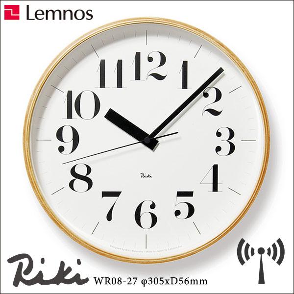 ◆ポイント10倍◆【送料無料】 掛け時計 電波時計 LEMNOS レムノス Riki clock リキクロック WR08-27 渡辺カ デザイン 壁掛け時計 時計 掛時計 電波 壁掛け 木 木製 北欧 結婚 新築 内祝い 出産 祝い 細字 M φ305mm おしゃれ シンプル