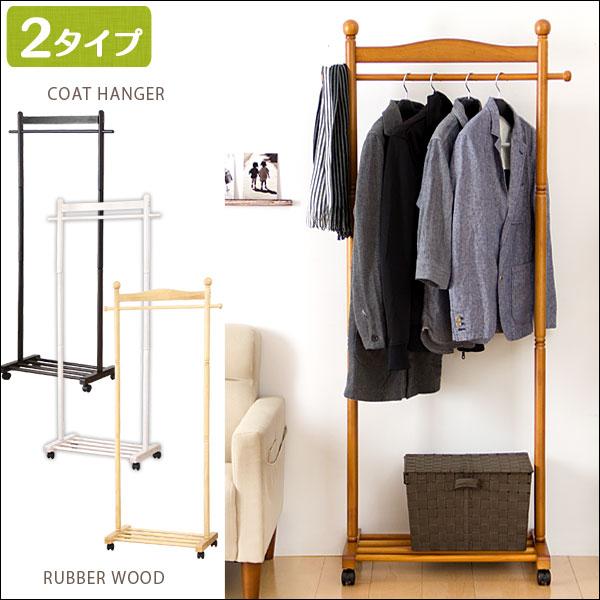 Natural Tree Personal WH 22 Castors Hanger Rack Wooden Hangers Fashion Coat  Hanger Simple Scandinavian Slim Rack Clothes Hanger Clothing Storage  Accessory ...