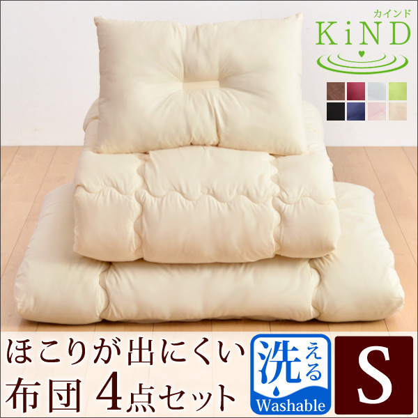 Rakuten Cheapest Four Points Of Cl Peach Skin Processing Synthetic Fiber Futon Bedding Upper