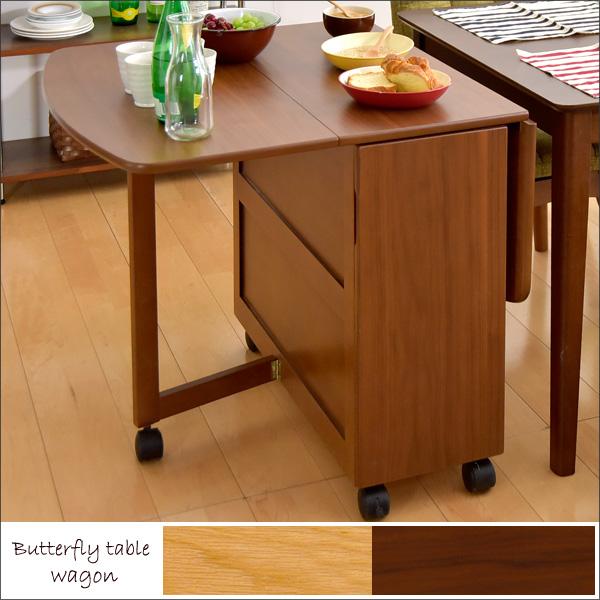 【送料無料】 バタフライテーブル ダイニングテーブル バタフライワゴン キッチン バタフライ ワゴン 収納 キッチンカウンター キッチンワゴン キャスター付き ラック 作業台 収納 台所 小物 棚 スリム 折りたたみ 北欧 木製