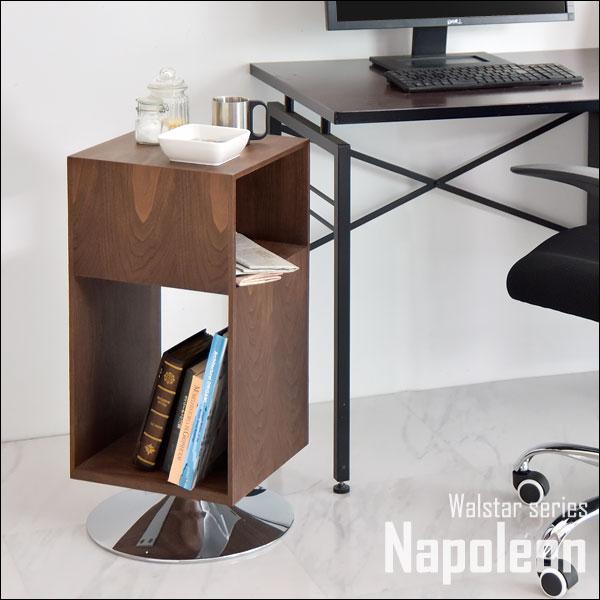 【送料無料】 回転ラック ラック サイドテーブル ウォールナット 完成品 木製 北欧 アンティーク モダン カフェ テーブル ソファテーブル リビングテーブル 正方形 コーヒーテーブル ベッドサイドテーブル ソファサイドテーブル