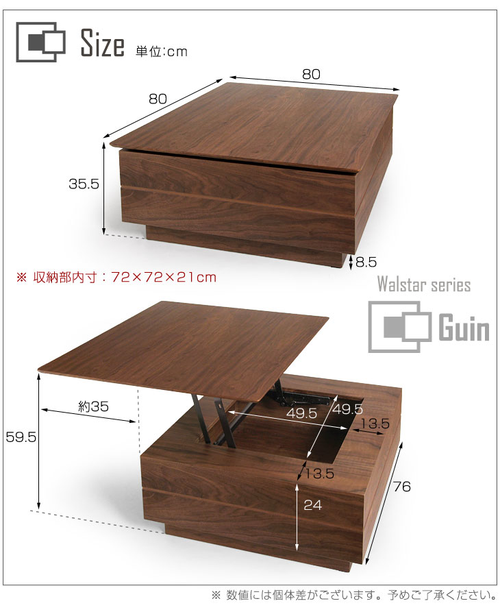 Square Coffee Table Size: Storage-g: Center Table Walnut Elevating Completed Lifting