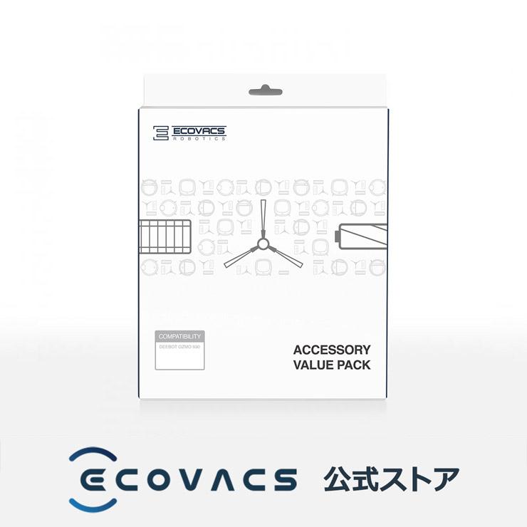 掃除機 ロボット ディーボット OZMO 930 専用 交換用 オプション 公式ストア 全商品オープニング価格 交換アクセサリーキット 営業 ロボット掃除機 日本正規品 消耗品 エコバックス DEEBOT DG3G