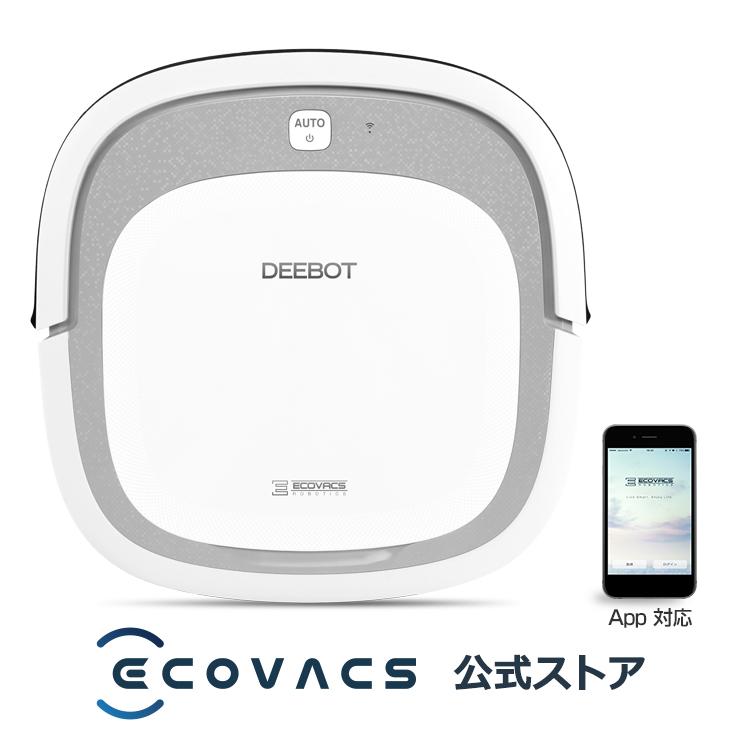ロボット掃除機 DEEBOT SLIM 2 アプリ対応 薄型モデル 拭き掃除機能搭載 お掃除ロボット DA5G|国内正規品|エコバックス公式ストア