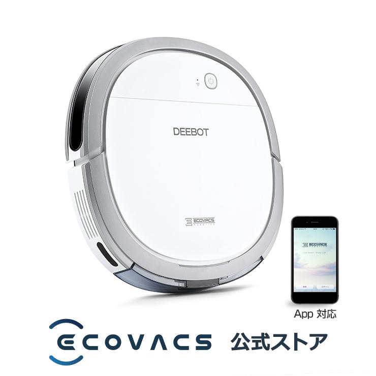 ロボット掃除機 DEEBOT OZMO SLIM 11 アプリ対応 薄型モデル 水拭き掃除機能搭載 お掃除ロボット DK3G.11|国内正規品|エコバックス公式ストア