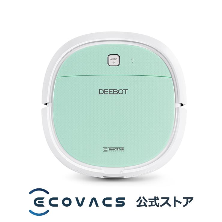 ポイント10倍★ロボット掃除機 DEEBOT MINI コンパクトサイズ 拭き掃除機能搭載 お掃除ロボット DK560|国内正規品|エコバックス公式ストア