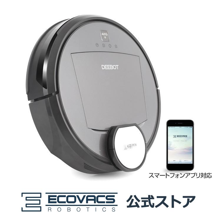 ロボット掃除機 DEEBOT R95 マップ作成アプリ対応 水拭き機能搭載 お掃除ロボット DR95|国内正規品|エコバックス公式ストア