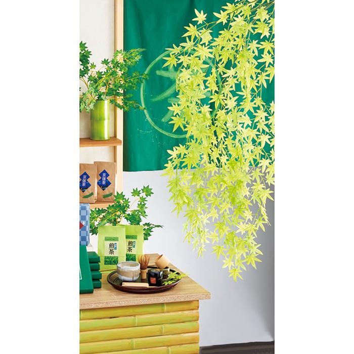 送料無料 驚きの価格が実現 フェイクグリーン 人工観葉植物 高品質 おしゃれ 吊り下げ 壁掛け 人工素材でお手入れ不要 メイプルリーフシダレ夏の爽やかな店内装飾にぴったりのメイプルリーフの枝垂れです