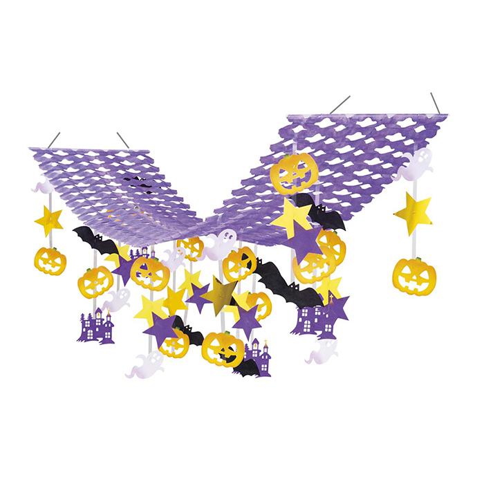 送料無料 ハロウィン プリーツハンガー 飾り 迅速な対応で商品をお届け致します 装飾 吊り下げ ハロウィンナイトプリーツハンガー シーズンが終わると折りたたんでコンパクトにしまっておけます 天井から吊って 手軽にハロウィン空間の完成 タイムセール 1枚店舗装飾に人気のハロウィンのプリーツハンガーです