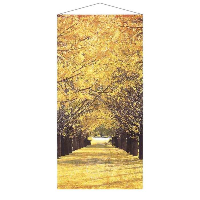 送料無料 秋 いちょう タペストリー ◆セール特価品◆ 大きい 飾り 装飾 壁 玄関 1枚黄色の銀杏並木が圧巻のタペストリー ショーウインドウや壁面に 気軽に引っ掛けて 往復送料無料 簡単秋装飾 風景 背景 ひも付きなので簡単に吊るすことができます いちょう並木