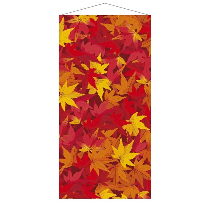 送料無料 秋 紅葉 タペストリー 大きい 飾り 装飾 壁 玄関 背景 風景 タペストリー もみじ 防炎加工 1枚赤やオレンジや黄色のもみじの葉っぱが敷き詰められたタペストリー。万が一着火しても燃え広がりにくい防炎加工を施しています。秋 紅葉 タペストリー 大きい 飾り 装飾 壁 玄関 背景 風景