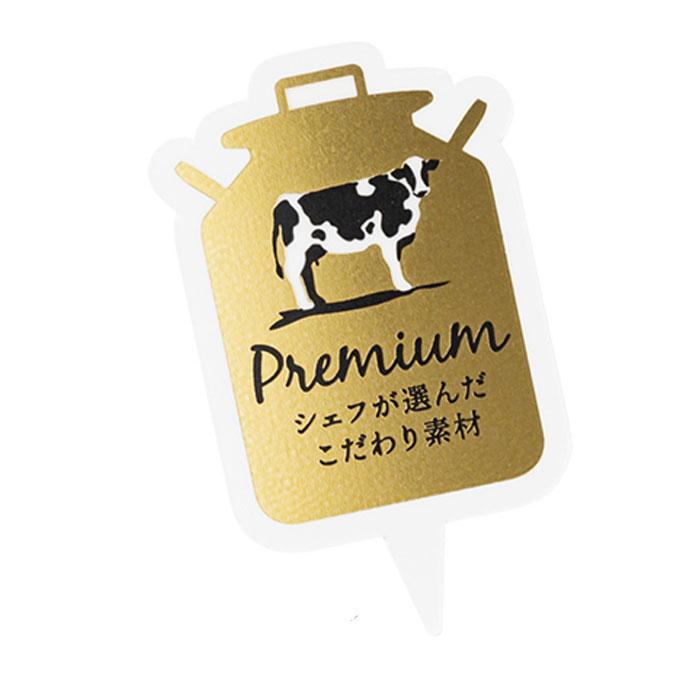 送料無料 製菓材料 デコレーション おしゃれ 春の新作シューズ満載 至高 かわいい 乳製品 ケーキピック 100枚素材のこだわりをアピールできるケーキピックです こだわり素材
