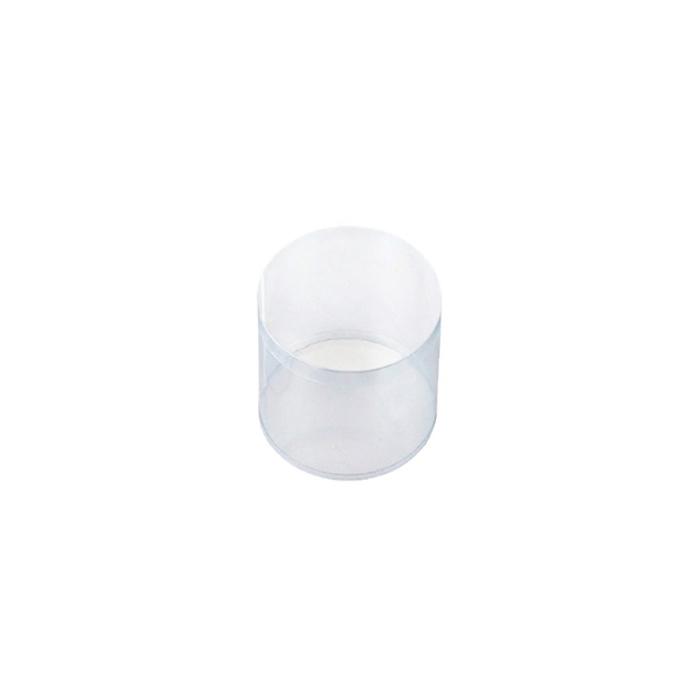 送料無料 クリアケース 透明 ギフトボックス ラッピング クリアボックス 箱 包装 おしゃれ 業務用 クリアボックス 直径9.8×10cm 10個中身が見えるクリアタイプ。かぶせ式なので、紙パッキンなどとあわせたオシャレな詰合せも簡単です。クリアケース 透明 ギフトボックス ラッピング クリアボックス 箱 包装 おしゃれ 業務用