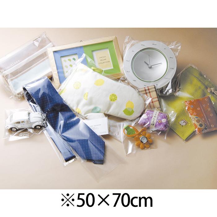 送料無料 ラッピング 袋 透明 OPP クリア ビニール袋 業務用 包装 ギフト 透明袋 50×70cm 50枚隙間がないので細かな物を入れてもこぼれず便利!ラッピング 袋 透明 OPP クリア ビニール袋 業務用 包装 ギフト
