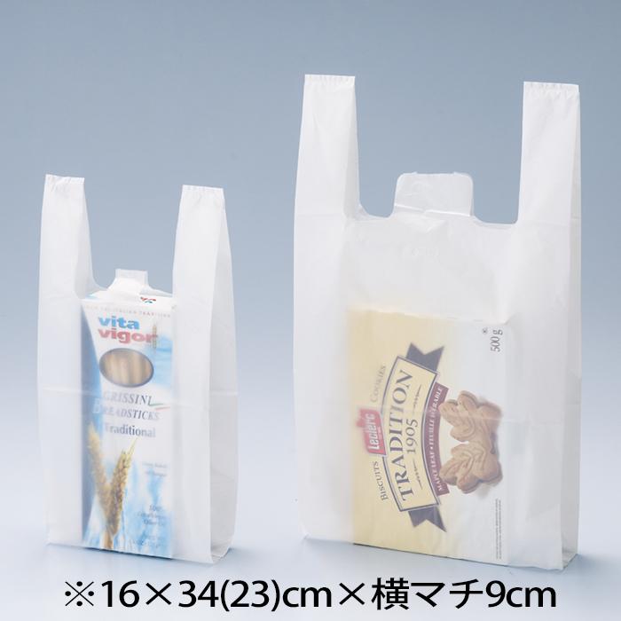 送料無料 レジ袋 乳白色 業務用 取っ手付き 白無地 エンボス加工 期間限定特価品 正規販売店 16×34 ローコスト 西日本25号 23 4000枚 東日本6号通常より薄めの仕様で ×横マチ9cm 中身が透けてみえます