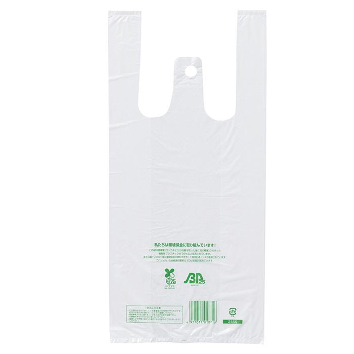送料無料 レジ袋 乳白色 業務用 取っ手付き バイオマス レジ袋 バイオ25 SS 乳白 16×348×9cm 100枚【無料で配れる環境にやさしいレジ袋】サトウキビ由来の植物性プラスチック(バイオマスプラスチック)を25%以上使用した、有料義務付け対象外のレジ袋です。レジ袋 乳白色 業務用 取っ手付き バイオマス