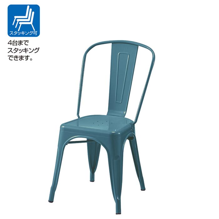 送料無料 カフェ チェア 椅子 スタッキング おしゃれ モダン スチール プレスチェア 座無し ブルーグリーン 2脚ここでしか買えない!ストア・エキスプレスオリジナル商品 カフェやイートインコーナー・バルなどで活躍するスタンダードなスチール製です。カフェ チェア 椅子 スタッキング おしゃれ モダン スチール