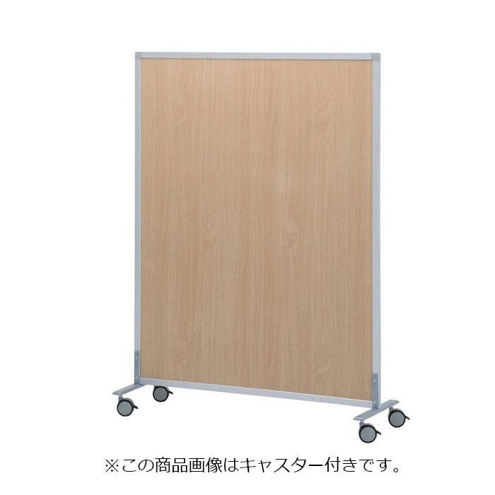 送料無料 パーテーション パーティション 発売モデル 自立 オフィス 衝立 間仕切り ナチュラルアジャスタ-付きの落ち着いた木目調のパーテーションです おしゃれ オリジナル W120cm 目隠し スクリーンパーティション アジャスター