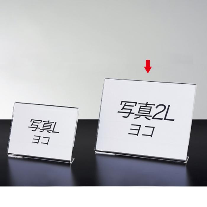 送料無料 ポップスタンド カード立て カードスタンド プライスカード 値札 ポップ アクリル 片面用サインホルダー 写真2L版 ヨコ 12個飲食店や施設での案内表示におすすめです。ポップスタンド カード立て カードスタンド プライスカード 値札 ポップ アクリル