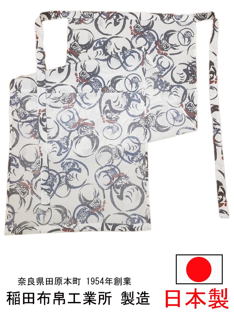 紐は丈夫な共生地 熟練した縫製メーカー直売のためこの価格通気性バツグンの国産褌で快適生活 越中ふんどし 日本製 和柄 売り出し だるま柄 白色 専門店 綿100% ふんどしパンツ 女性用 和装 男性用