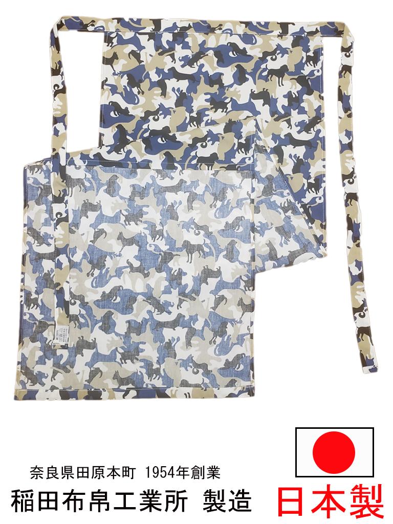 無料サンプルOK 紐は丈夫な共生地 熟練した縫製メーカー直売のためこの価格通気性バツグンの国産褌で快適生活 越中ふんどし 日本製 ドッグ柄 ふんどしパンツ 男性用 女性用 青色 新登場 綿100%