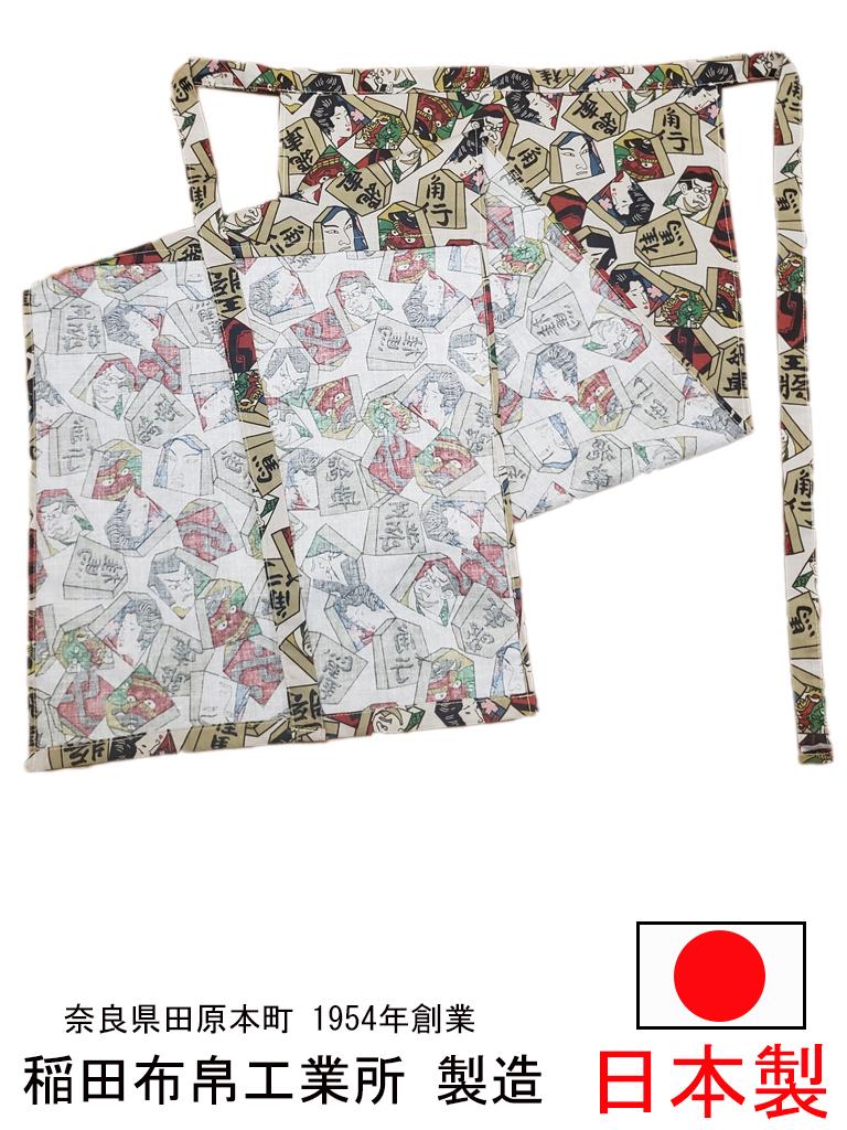 新着 紐は丈夫な共生地 熟練した縫製メーカー直売のためこの価格通気性バツグンの国産褌で快適生活 越中ふんどし 日本製 和柄 将棋柄 ふんどしパンツ 新作入荷 男性用 ベージュ 女性用 綿100% 和装